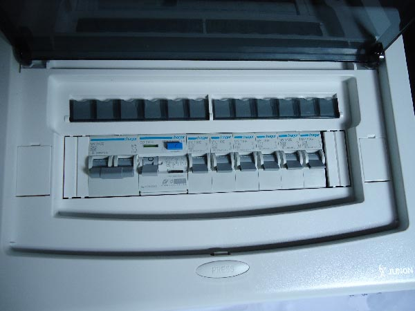 The completed Consumer unit with its outer flap open.